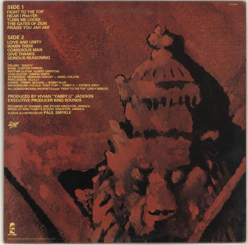 Michael Prophet Serious Reasoning vinyl LP album (LP record) UK MWJLPSE704397