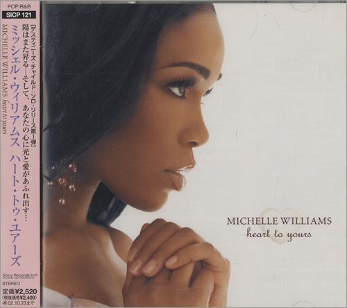 Michelle Williams Heart To Yours CD album (CDLP) Japanese M.WCDHE470725