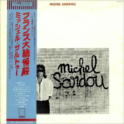 Michel Sardou Michel Sardou vinyl LP album (LP record) Japanese M3SLPMI487936