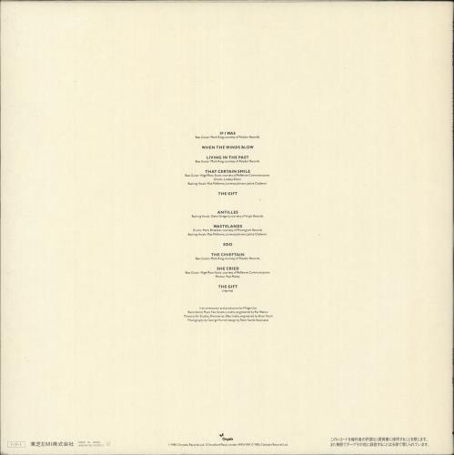 Midge Ure The Gift vinyl LP album (LP record) Japanese URELPTH710946