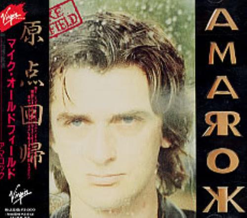 Mike Oldfield Amarok CD album (CDLP) Japanese OLDCDAM212640