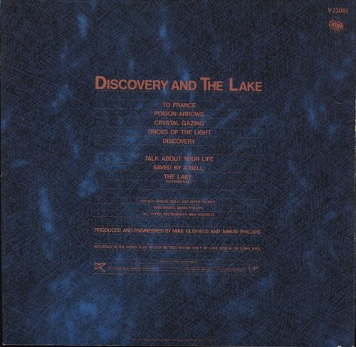 Mike Oldfield Discovery + Inner vinyl LP album (LP record) German OLDLPDI712226