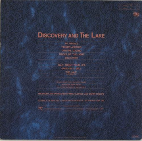 Mike Oldfield Discovery vinyl LP album (LP record) German OLDLPDI690617