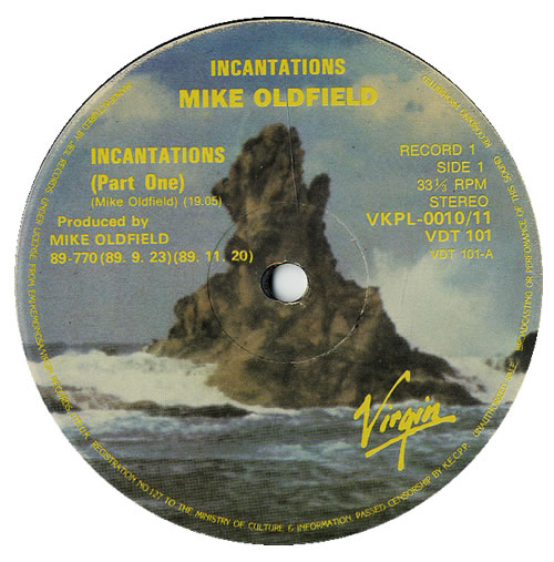 Mike Oldfield Incantations 2-LP vinyl record set (Double Album) Korean OLD2LIN283258