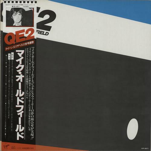 Mike Oldfield QE2 vinyl LP album (LP record) Japanese OLDLPQE118480