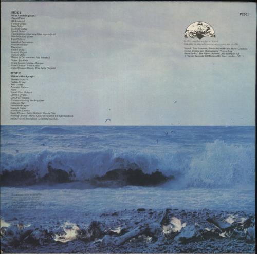 Mike Oldfield Tubular Bells - 1st [B] vinyl LP album (LP record) UK OLDLPTU738312