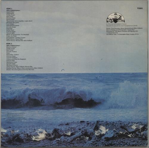 Mike Oldfield Tubular Bells - 3rd vinyl LP album (LP record) UK OLDLPTU215815