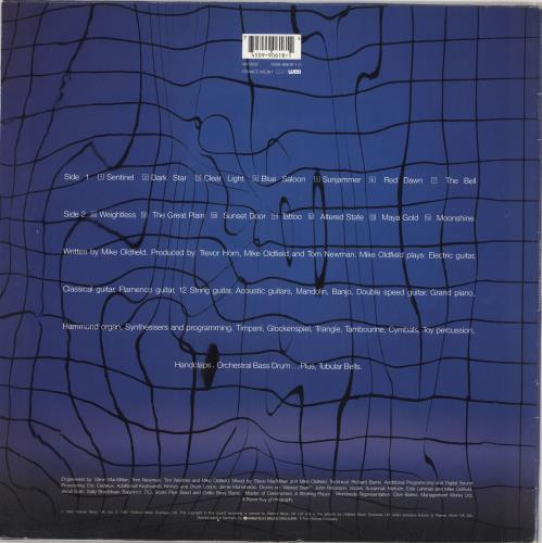 Mike Oldfield Tubular Bells II - VG+ vinyl LP album (LP record) UK OLDLPTU730660