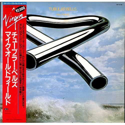 Mike Oldfield Tubular Bells vinyl LP album (LP record) Japanese OLDLPTU118487
