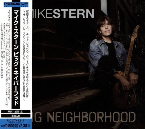 Mike Stern Big Neighborhood CD album (CDLP) Japanese NY4CDBI691428