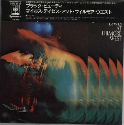 Miles Davis Black Beauty - SX68 + Obi 2-LP vinyl record set (Double Album) Japanese MDA2LBL586760
