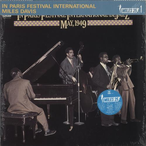 Miles Davis In Paris Festival International De Jazz - May, 1949 - Sealed vinyl LP album (LP record) Japanese MDALPIN735056