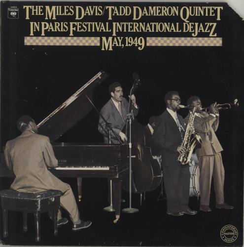Miles Davis In Paris Festival International De Jazz vinyl LP album (LP record) US MDALPIN314042