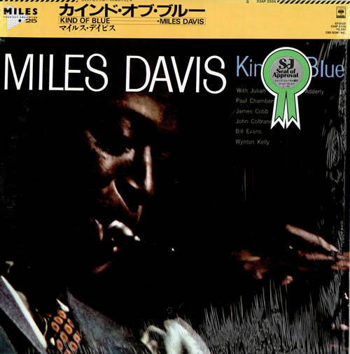 Miles Davis Kind Of Blue vinyl LP album (LP record) Japanese MDALPKI464193
