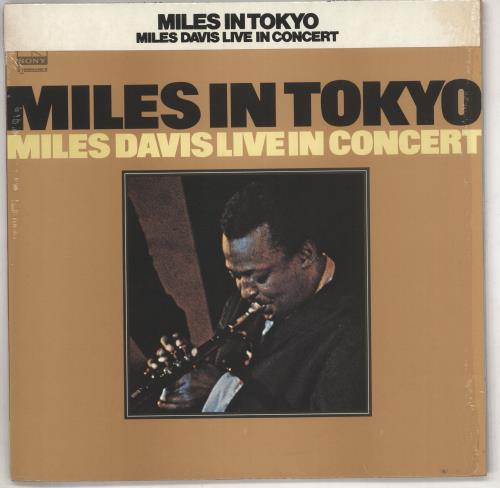 Miles Davis Miles In Tokyo + Top Obi vinyl LP album (LP record) Japanese MDALPMI506615