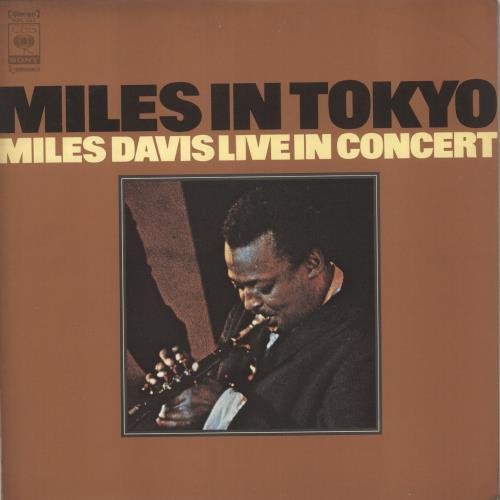 Miles Davis Miles In Tokyo - White label vinyl LP album (LP record) Japanese MDALPMI735013