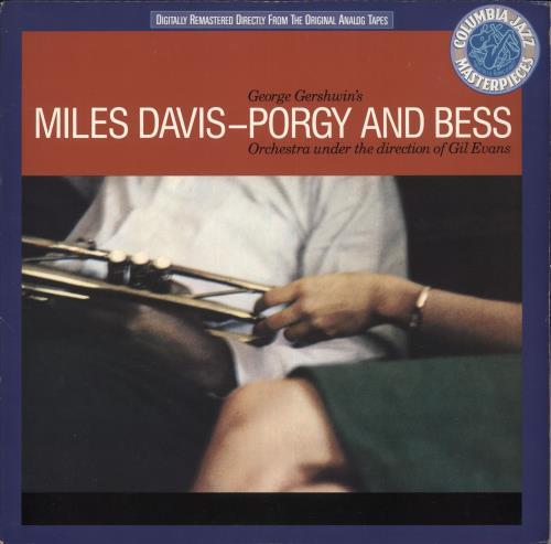 Miles Davis Porgy And Bess vinyl LP album (LP record) US MDALPPO593332