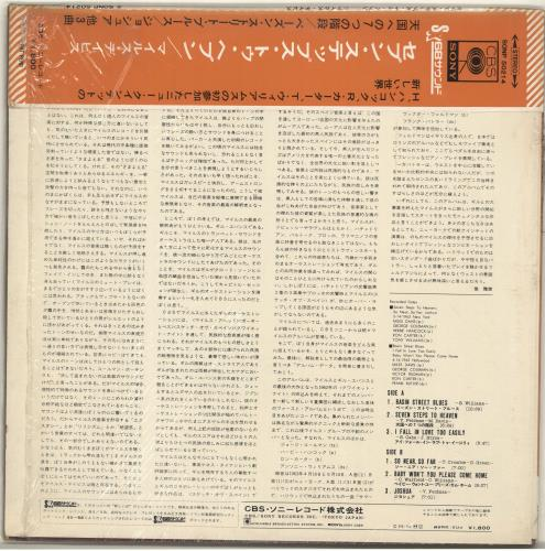 Miles Davis Seven Steps To Heaven vinyl LP album (LP record) Japanese MDALPSE698309
