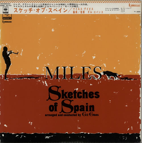 Miles Davis Sketches Of Spain vinyl LP album (LP record) Japanese MDALPSK526290