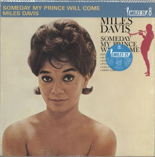 Miles Davis Someday My Prince Will Come - Sealed vinyl LP album (LP record) Japanese MDALPSO735061