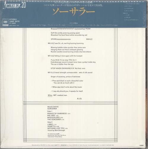 Miles Davis Sorcerer - Sealed vinyl LP album (LP record) Japanese MDALPSO735066