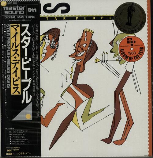 Miles Davis Star People vinyl LP album (LP record) Japanese MDALPST499300
