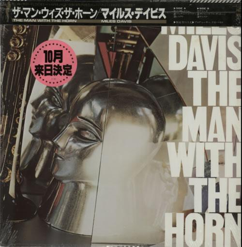 Miles Davis The Man With The Horn + top obi vinyl LP album (LP record) Japanese MDALPTH581367