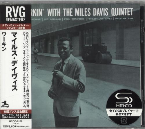Miles Davis Workin' With The Miles Davis Quintet SHM CD Japanese MDAHMWO717696