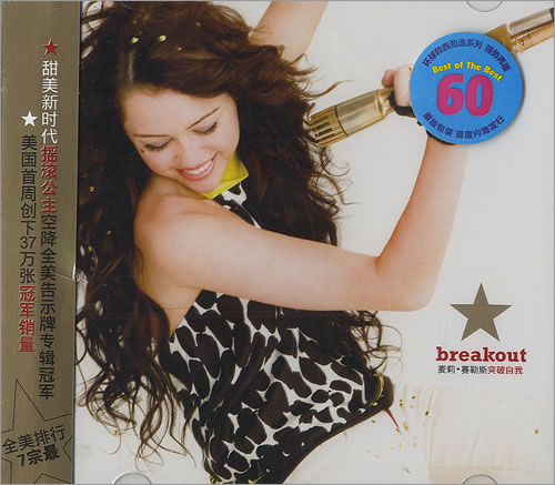 cd miley cyrus breakout