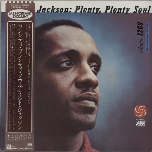 Milt Jackson Plenty, Plenty Soul vinyl LP album (LP record) Japanese MJ1LPPL668639