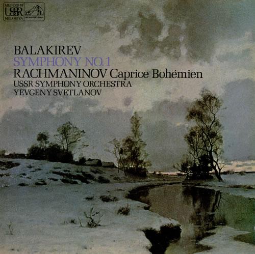 Mily Balakirev Symphony No. 1 vinyl LP album (LP record) UK B16LPSY482836