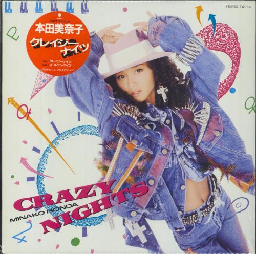 "Minako Honda Crazy Nights 12"" vinyl single (12 inch record / Maxi-single) Japanese KOH12CR208421"