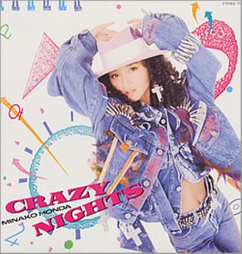 "Minako Honda Crazy Nights 12"" vinyl single (12 inch record / Maxi-single) Japanese KOH12CR312333"