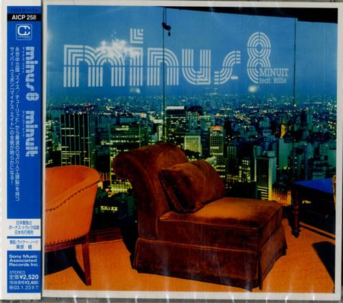 Minus 8 Minuit CD album (CDLP) Japanese NV7CDMI579327