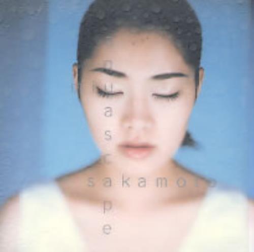 Miu Sakamoto Aquascape 2-CD single set (Double CD single) Japanese IUS2SAQ277710