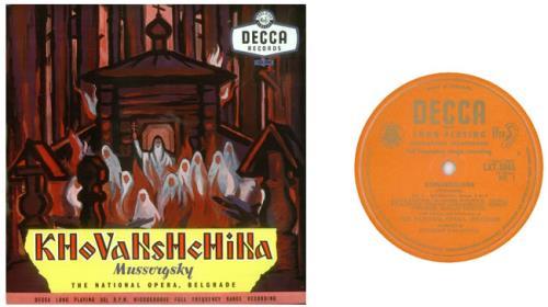 Modest Petrovich Mussorgsky Khovanshchina 4-LP vinyl album set (4 records) UK M254LKH531060