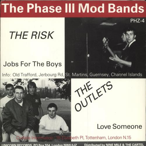 """Modest Proposal The Phase III Mod Bands 7"""" vinyl single (7 inch record) UK NZD07TH720325"""