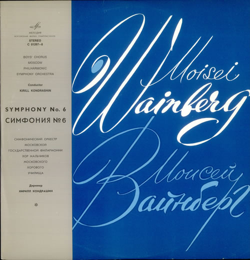Moisei Wainberg Symphony No. 6 in A minor, Op. 79 vinyl LP album (LP record) Russian MZKLPSY540310