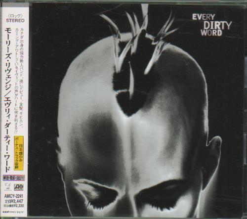 Mollies Revenge Every Dirty Word CD album (CDLP) Japanese OPLCDEV654062