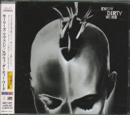 Mollies Revenge Every Dirty Word CD album (CDLP) Japanese OPLCDEV654062