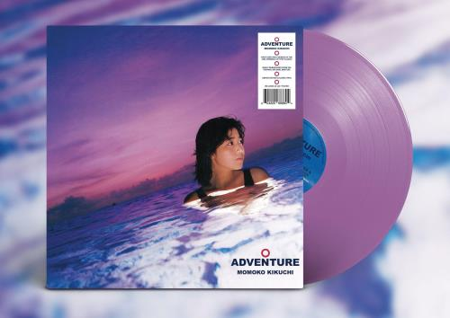 Momoko Kikuchi Adventure - Coloured Vinyl vinyl LP album (LP record) US 1UNLPAD749844