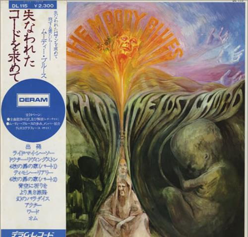 Moody Blues In Search Of The Lost Chord Japanese Vinyl Lp