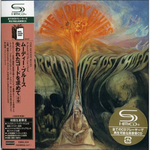 Moody Blues In Search Of The Lost Chord Japanese Shm Cd 444623