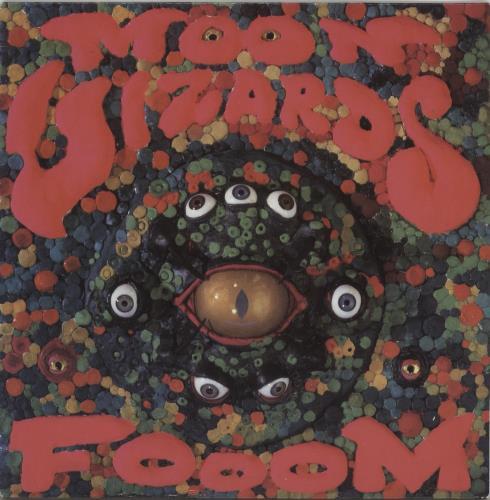 Moonlizards Fooom vinyl LP album (LP record) Dutch 3RQLPFO765340