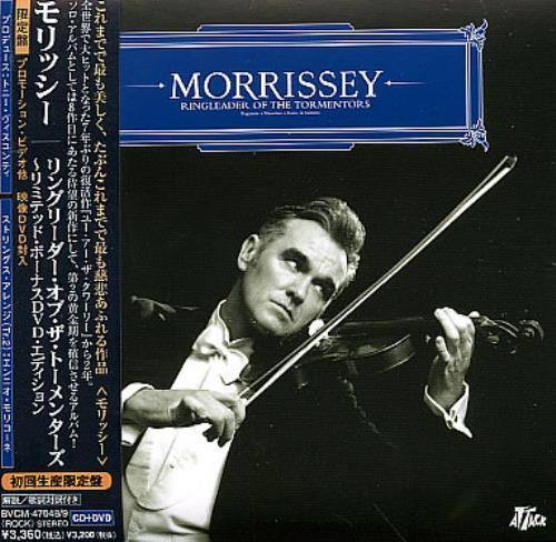 Morrissey Ringleader Of The Tormentors - Sealed 2-disc CD/DVD set Japanese MOR2DRI361228