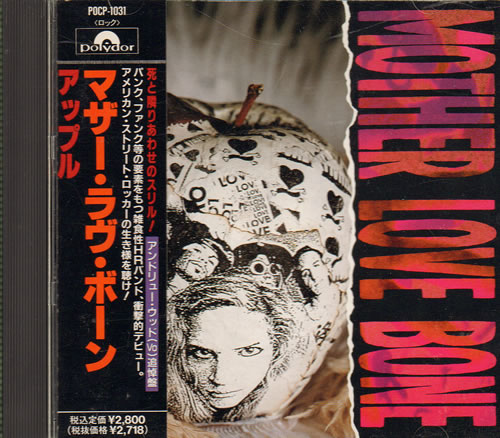 Mother Love Bone Apple CD album (CDLP) Japanese MLBCDAP642806