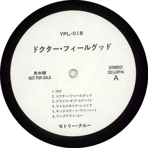 Motley Crue Dr. Feelgood vinyl LP album (LP record) Japanese CRULPDR723781
