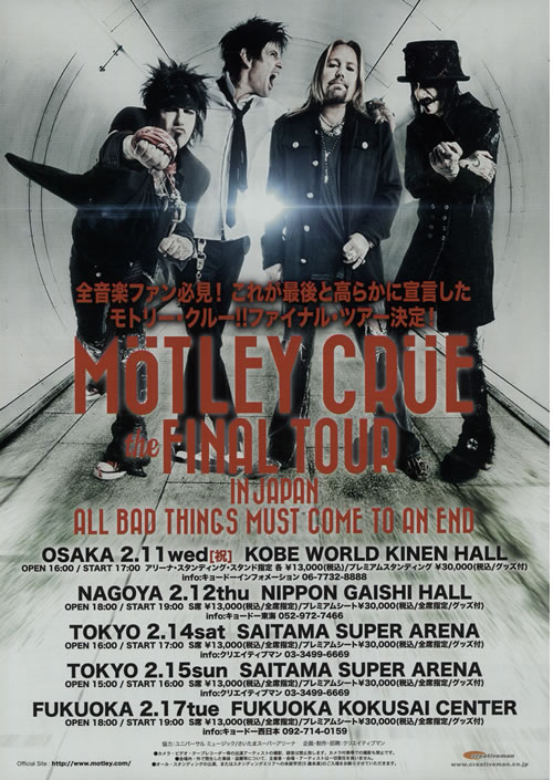 Motley Crue The Final Tour In Japan handbill Japanese CRUHBTH639224
