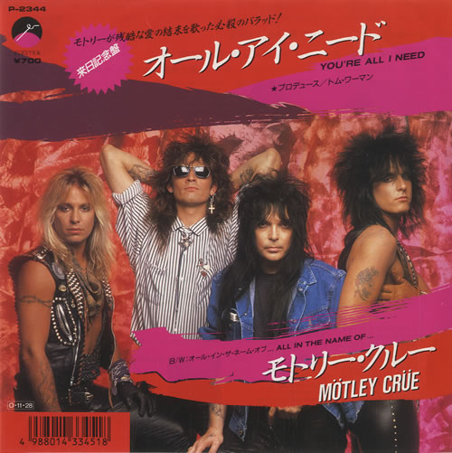Motley crue youre all i need japanese 7 vinyl single 7 inch motley crue youre all i need 7 vinyl single 7 inch record m4hsunfo