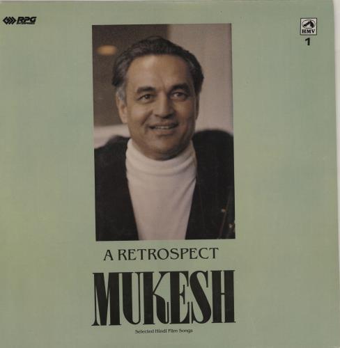 Mukesh A Retrospect Vol. 1 vinyl LP album (LP record) Indian OXKLPAR757510